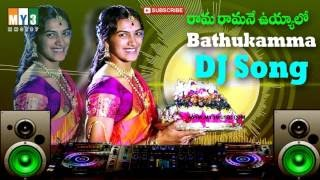 All Dj Songs Download - Ashiqui Mp3