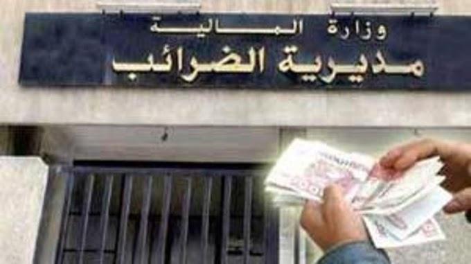 محاسب قانوني | مكتب المحاسب القانوني عبد المنعم مصلح الحجار