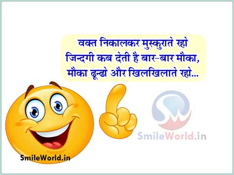 Best Collection Of Muskurahat Smile Muskaan Shayari In Hindi