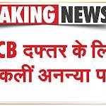 NCB दफ्तर के लिए निकलीं Ananya Panday | Breaking News | NCB Raid | Aryan Khan Drugs Case Hindi News