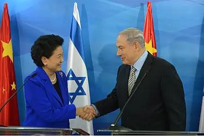 Liu and Netanyahu