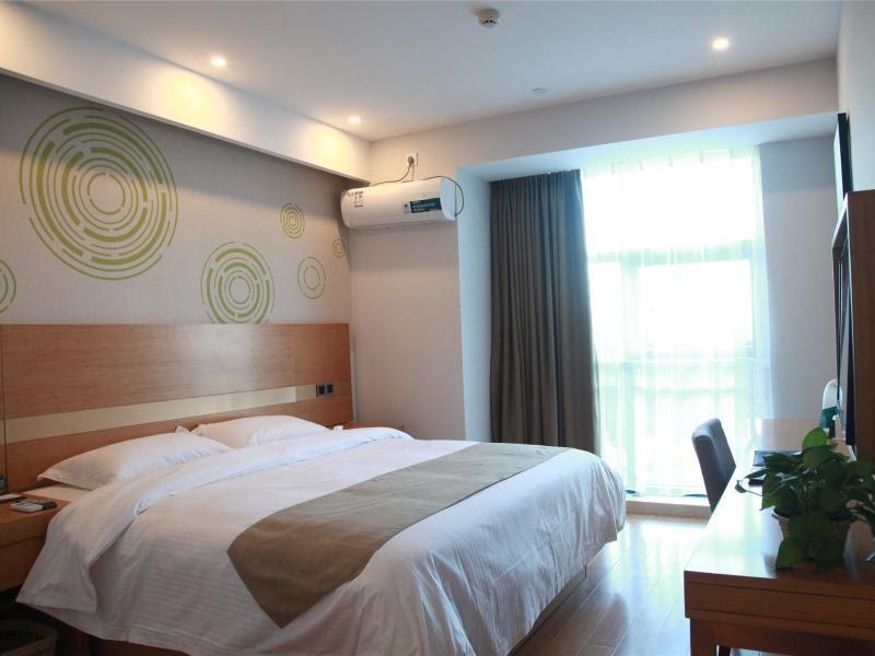 GreenTree Inn Changzhou Jintan district Zhixi Town South Zhenxing Road Express Hotel Discount