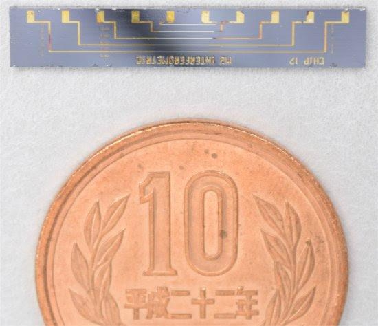 Sala de teletransporte fica do tamanho de um chip