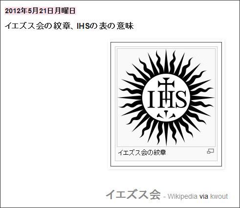http://tokumei10.blogspot.com/2012/05/ihs.html