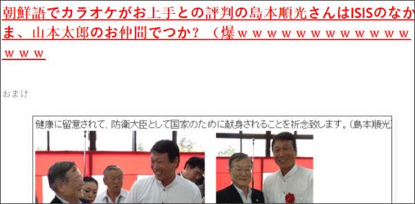 http://tokumei10.blogspot.com/2015/02/blog-post_345.html