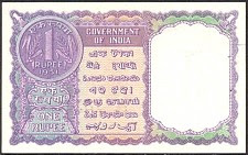 IndP.731Rupee1951194957r.jpg