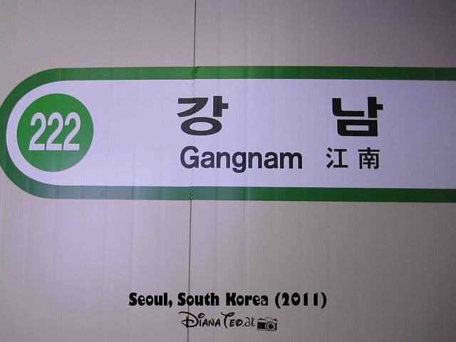Gangnam Station 01