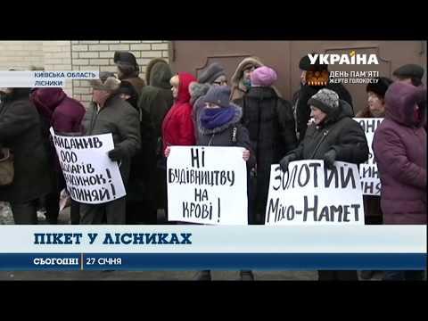 Активисты потребовали от Саакашвили убрать палаточный городок в Киеве