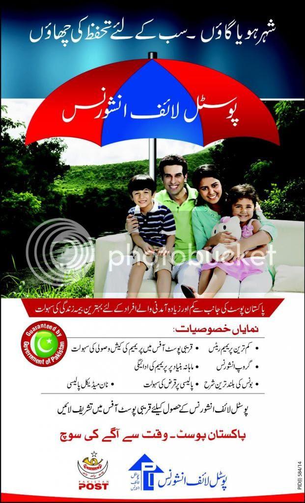 Postal Life Insurance Policies in Urdu Pakistan Post Office