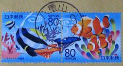 okinawa stamp