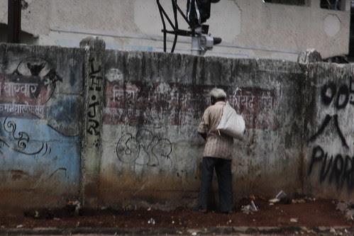 An Mute To Mute Kahan.. by firoze shakir photographerno1