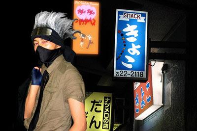 kakashi at club