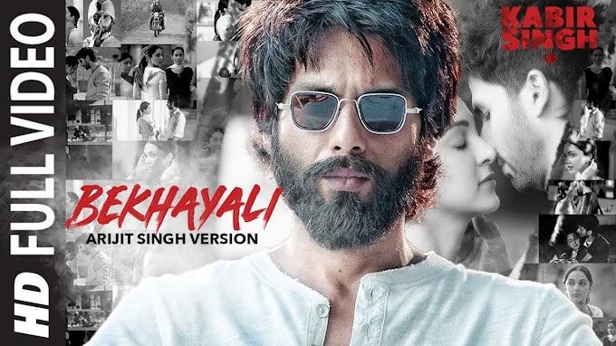 BEKHAYALI MAIN BHI TERA lyrics -ARIJIT SINGH  Kabir Singh Lyricsadvance