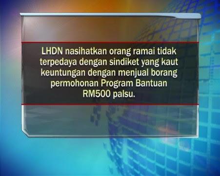 AeYEK INFO BERGUNA UNTUK MEMOHON BANTUAN RM500