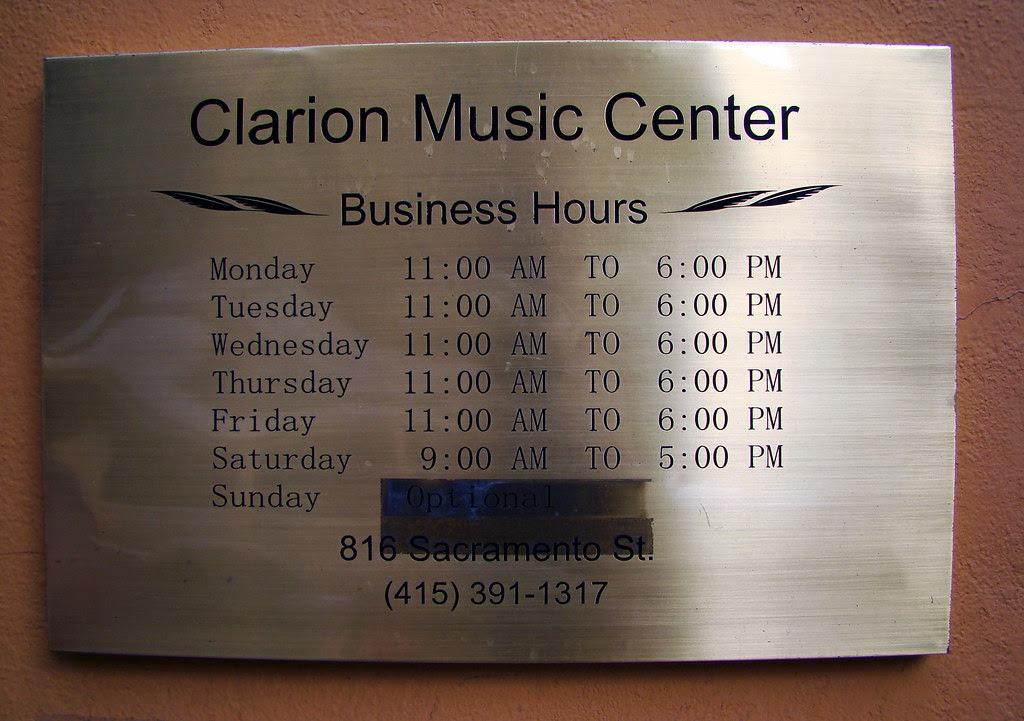 DSC03107 Clarion Music Center