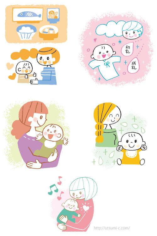赤ちゃんとママのイラスト イラストレーターうつみちはる