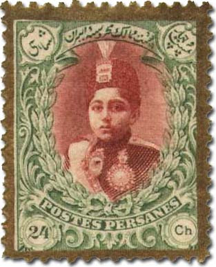Ahmad Shah Qajar of Persia on a stamp