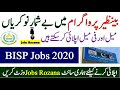 Benazir Income Support Program Jobs 2020 | Download Application Form