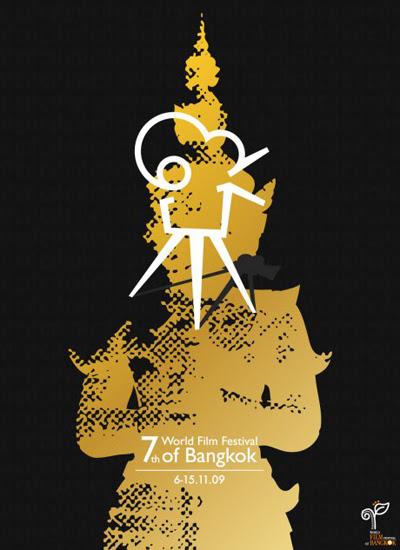 7th World Film Festival of Bangkok
