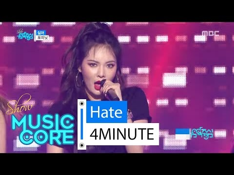 ✰VIDEO✰ 4 Minute z ''Hate'' na Music Core [Goodbye Stage]