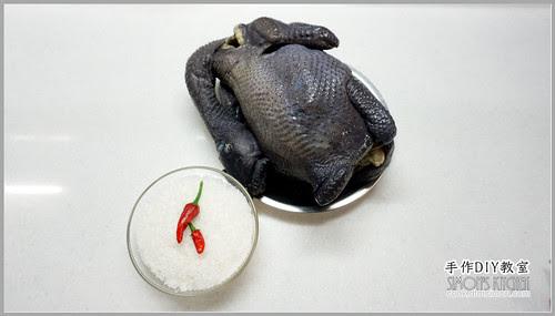 鹽焗雞06.jpg