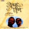 Pancham - Gulzar Remembers R. D. Burman