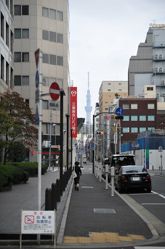 After Japan trip 2011 - day 4. Tokyo - Kodemmacho.