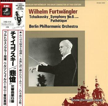 FURTWANGLER, WILHELM tschaikowsky, peter; symphony nr.6 pathetique