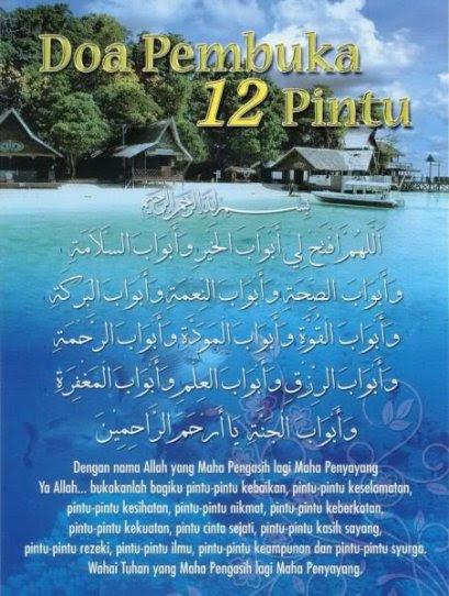 http://nursyirah.files.wordpress.com/2010/12/doa-12-pntu.jpg?w=409&h=543