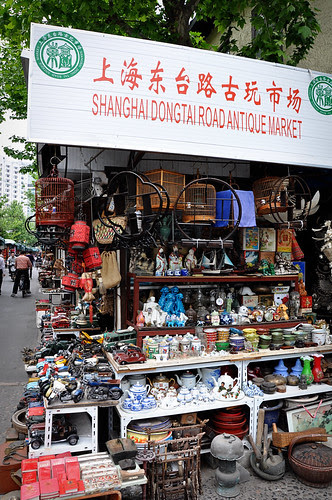 DongtaiRoadMarket