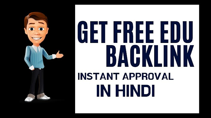 Get Free EDU dofollow Backlinks Instant Approval In Hindi