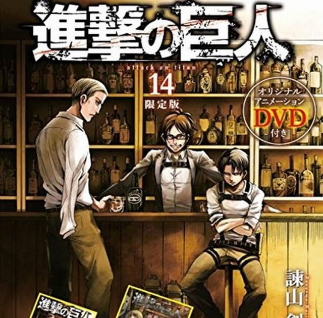"Anime Magazine: ""Attack On Titan"" Gets A Bit Boozy For"