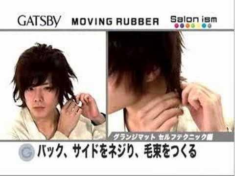 Como hacer un peinado con pelo ondulado cortes de pelo - Como hacer peinados hombre ...