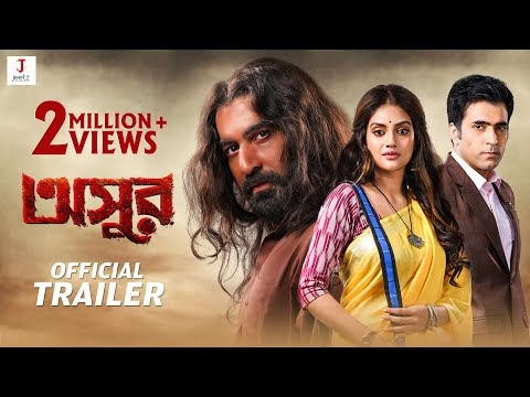 Asur Bengali Movie Trailer