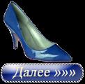 4303489_aramat_0R032 (122x120, 19Kb)