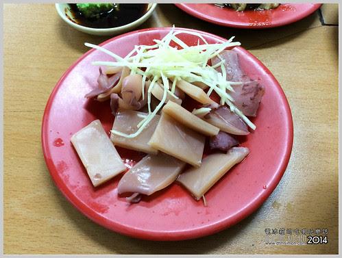 24H肉粥06