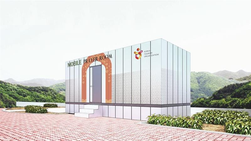The organisers confirmed there will not be prayer rooms for visitors at the 2018 Olympics [KTO]