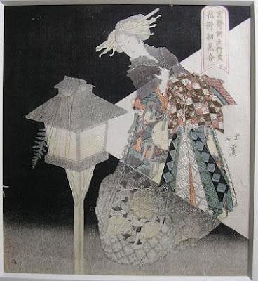 Hokkei Surimono. © Copyright 1998-2014