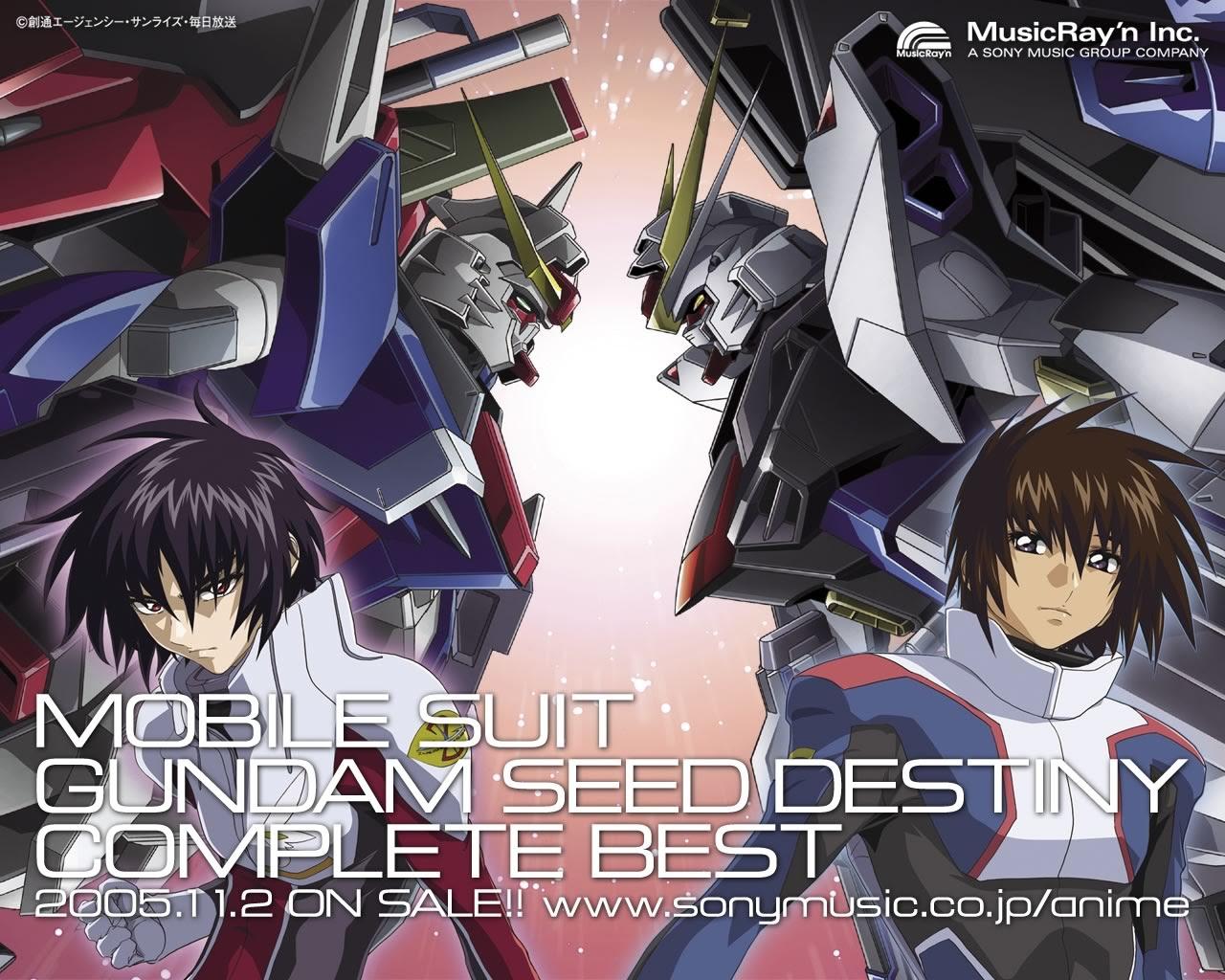 機動戦士ガンダムseed Destiny Dvd Box バンダイビジュアル 格安 秋山