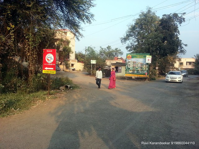 Way to board of Aapla Ghar Kirkatwadi on Nandoshi Road, Pune 411024