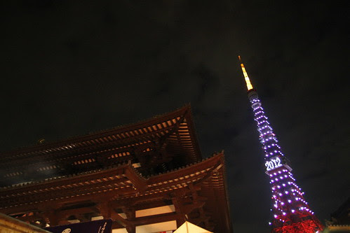 Tokyo Tower signaled the arrival of 2012