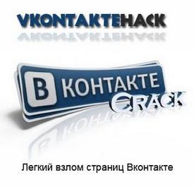 Одноклассники m odnoklassniki ru