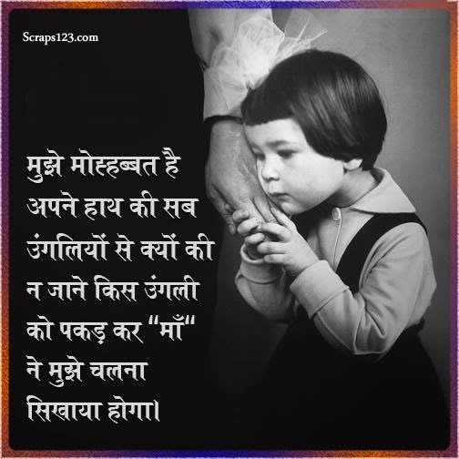 Sad Miss You Images With Quotes In Hindi The Mercedes Benz