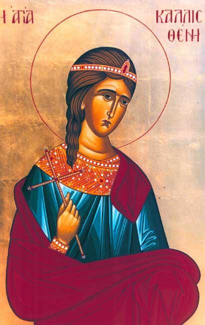img ST. CALLISTHENE, Martyr