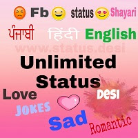 Desi New Whatsapp Hindi Status Unlimited 2017 18