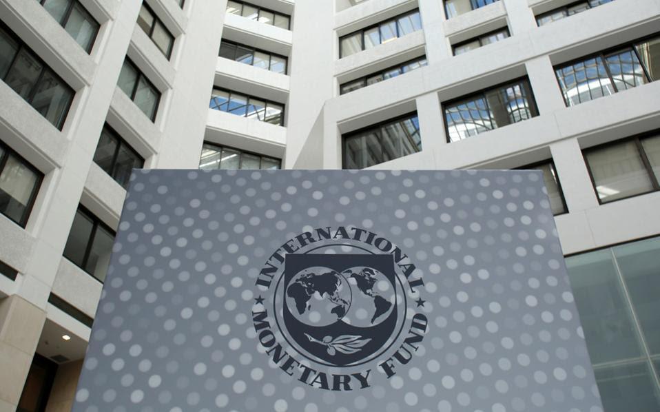 Η έκθεση, 38 σελίδων, με ημερομηνία 24 Ιανουαρίου 2017, θα παρουσιαστεί μαζί με την έκθεση που θα περιέχει την ανάλυση της βιωσιμότητας του ελληνικού χρέους στο Δ.Σ. του ΔΝΤ, που θα συνέλθει στις 6 Φεβρουαρίου.