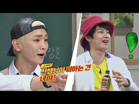 Key y Minho de SHINee dicen que Lee Soo Man evita a Heechul de Super Junior.