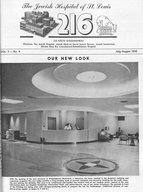 Jewish Hopital New Lobby 1956