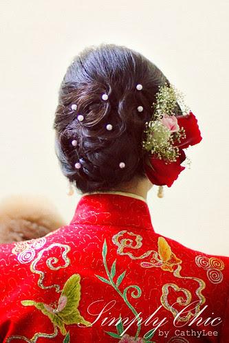 Mishal Tan ~ Wedding Day