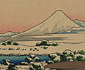 Fine Prints: Japanese, pre-1915